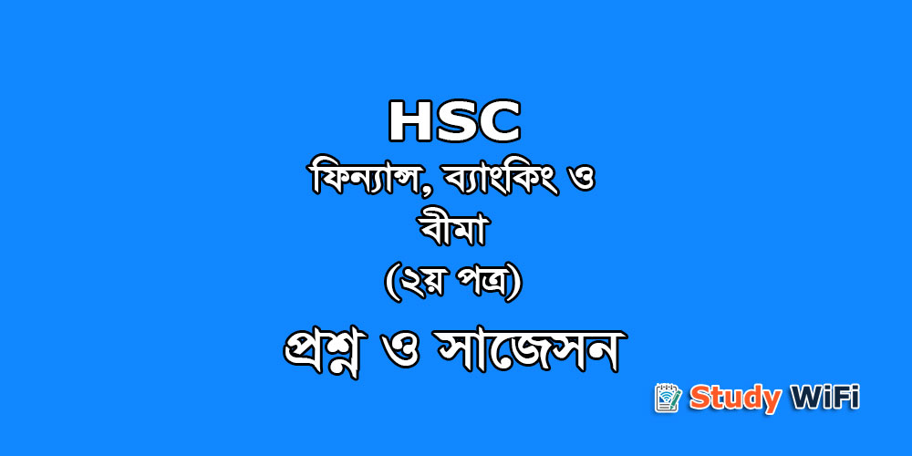 HSC Finance Banking and Bima 2nd Paper Question & Suggestion